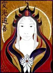 SA-KWAN-YIN