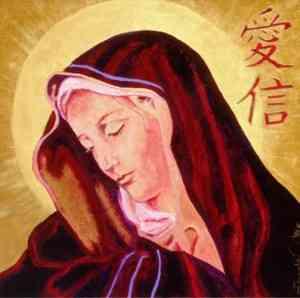 SA-MOTHER-MARY